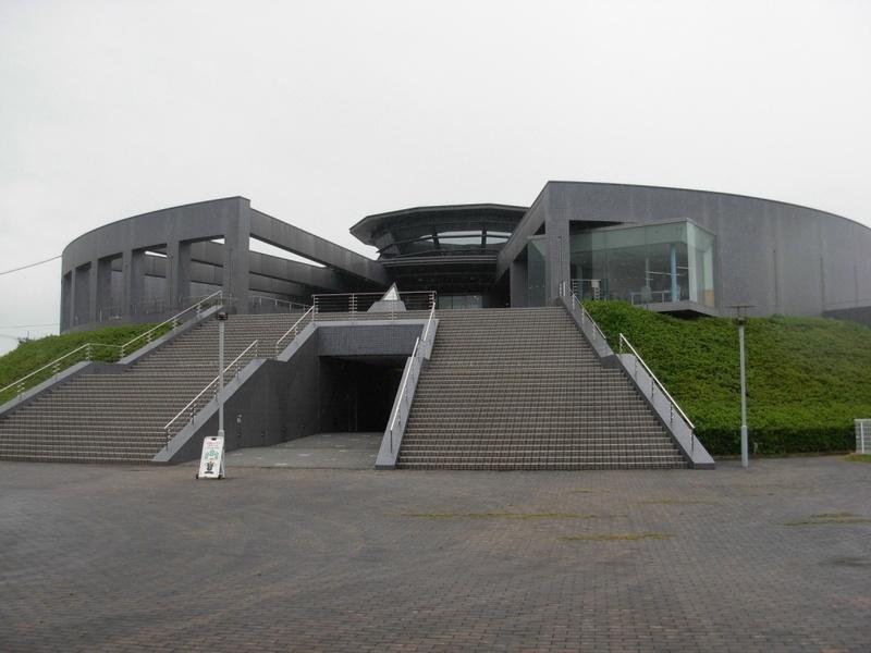大牟田市石炭産業科学館 会場写真 - 1