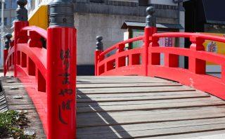 はりまや橋 会場写真 - 1