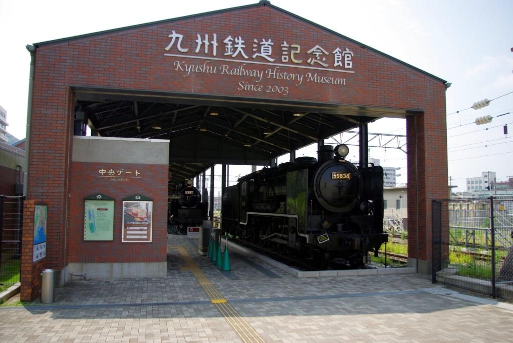 九州鉄道記念館 会場写真 - 1