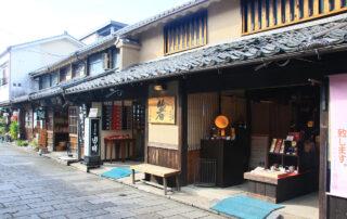 豆田町商店街 (散策) 会場写真 - 1