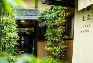 京都幽玄 会場写真 - 9