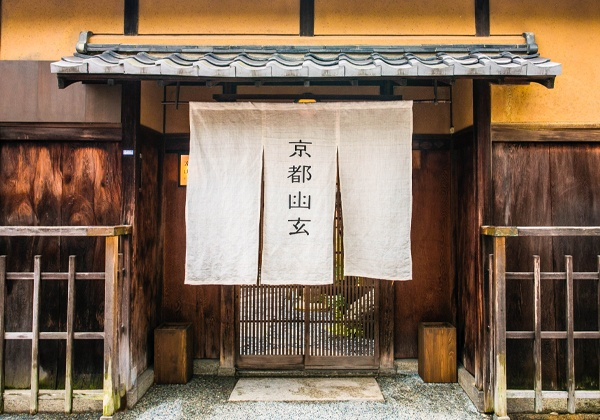 JUGEN(ユウゲン)at 京都幽玄 会場写真 - 1
