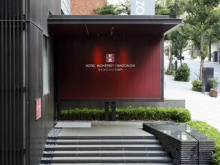 ホテルモントレ半蔵門 会場写真 - 7