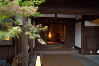 蘇山荘 (そざんそう) 会場写真 - 2
