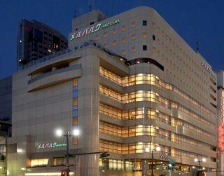 ホテルメルパルク広島 会場写真 - 1