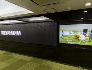 フクラシア八重洲(東京) 会場写真 - 5