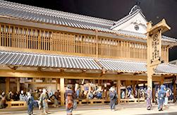江戸東京博物館 会場写真 - 1